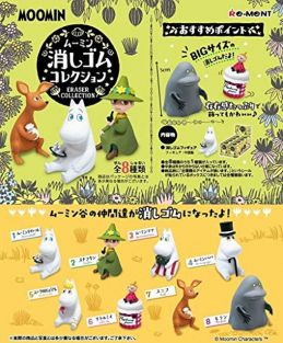 Re-Ment Moomin - Eraser Collection miniature blind box