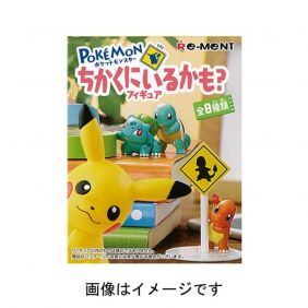 Re-Ment Pokemon Pikachu Are They Close To You Re-Ment Miniature Blind Box (Randomly Choose)