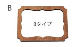 Decole Chocolat Fraise: Creative Frame Template Mould Type B - Draw your own Tags and labels!