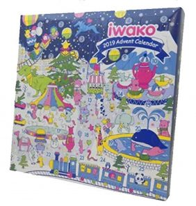 Iwako Erasers Christmas Advent Calendar 2019