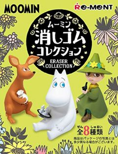 Re-Ment Moomin - Eraser Collection Miniature 1 BOX = 8 pieces, all eight