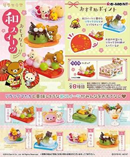 Re-Ment Rilakkuma hospitality Japanese suites BOX product 1 BOX = 8 pieces, all eight