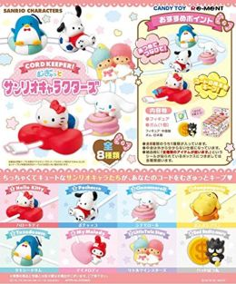 RE-MENT Cord Keeper Sanrio Characters Full Complete Set All 8 Figures