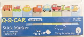 PartyErasers Self-Stick Sticky Note Flag Seal - Cars