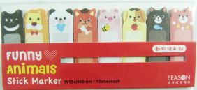 PartyErasers Self-Stick Sticky Note Flag Seal - Funny Animals