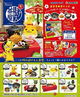 Re-Ment Pokemon Japanese Sweets Diorama Accessories COMPLETE SET of 8