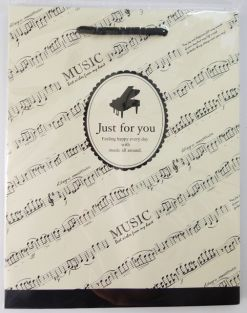FunMusicOnline Music Themed Carrier bag - Portrait (small)