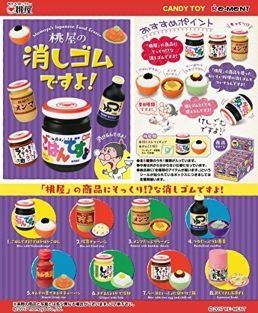 Momoya's Japanese Food Eraser set Re-ment Miniature Collection 8 packs Full Box