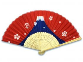 Shinzi Katoh Folding Fan - Fuji