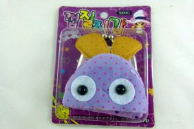Kawaii Mini Zipper Pouch Coin Purse with Keyring - Purple/Brown