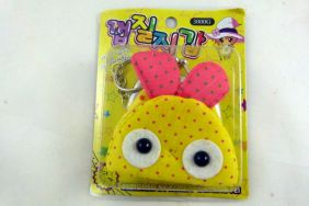 Kawaii Mini Zipper Pouch Coin Purse with Keyring - Yellow/Red