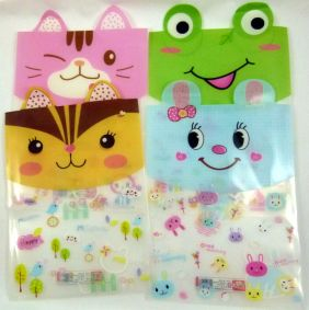 Cute Animal Ear Plastic Folder - Animal Faces (Pack of 4 pieces assorted designs)