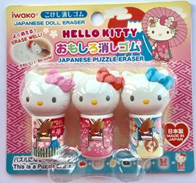 Iwako 3 pieces Hello Kitty Kokeshi Doll Japanese Puzzle Erasers Set