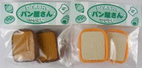 Dream 2 pair fresh bread slices brown chocolate Japanese Erasers from Japan
