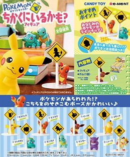 Re-Ment Pokemon Pikachu Are They Close To You? Re-Ment Miniature Collection Complete Set of 8