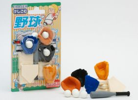 Iwako Novelty Japanese puzzle Erasers set - Baseball