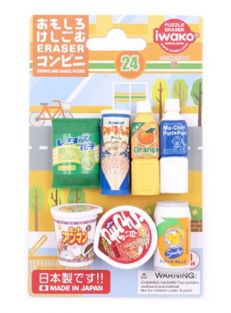 Iwako Erasers Blister Pack Drinks and Snack Foods set