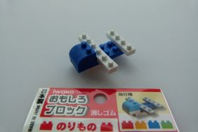 Iwako Building Block Transport Aeroplane Airplane Excavator Digger Japanese Eraser from Japan