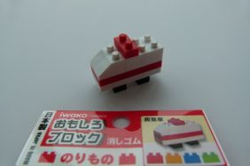 Iwako Building Block Transport Ambulance Japanese Eraser from Japan