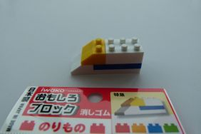 Iwako Building Block Transport Bullet Train Japanese Eraser from Japan