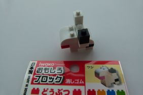 Iwako Building Block Animal Cow Japanese Eraser from Japan