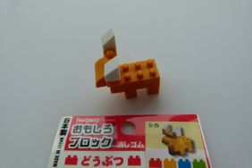 Iwako Building Block Animal Deer Japanese Eraser from Japan