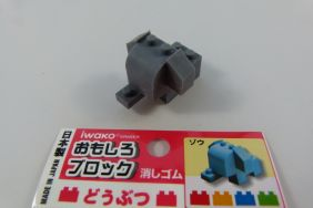 Iwako Building Block Animal Elephant Japanese Eraser from Japan