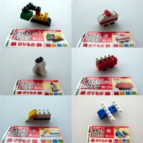 Iwako Building Block Japanese Erasers - Transports (6 pieces) from Japan