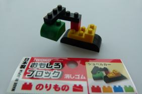 Iwako Building Block Transport Excavator Digger Japanese Eraser from Japan