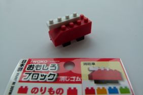 Iwako Building Block Transport Fire Engine Japanese Eraser from Japan