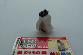 Iwako Building Block Transport Rocket Aerospace Japanese Eraser from Japan