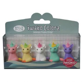Iwako Colorz Magical Unicorn Japanese Puzzle Eraser Set