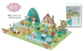 Iwako DIY PlayGroud Themes - Zoo & Farm from Japan (In Japanese only)