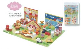 Iwako DIY PlayGround Themes - MainStreet Shop from Japan (In Japanese Language Only)