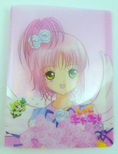 Kawaii Manga Girl 20 pockets Lightweight A4 Display Book File Folder  (Pink)