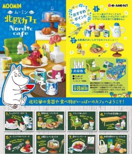 Re-Ment Moomin Nordic Cafe Complete set of 8