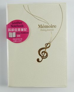 Memoire Leather Like Lined Notebook with Gold Stamped Treble Clef Necklace Design Size: 11cm x 15.2cm - White