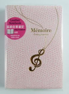 Memoire Leather Like Lined Notebook with Gold Stamped Treble Clef Necklace Design Size: 9.5cm x 13.4cm - Pale Pink