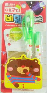 Kawaii Stationery Set - Colour Memo Invisible Ink Pen with Purple Light Checker Set - Green