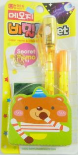 Kawaii Stationery Set - Colour Memo Invisible Ink Pen with Purple Light Checker Set - yellow