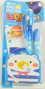 Kawaii Stationery Set - Colour Memo Invisible Ink Pen with Purple Light Checker Set - Bue