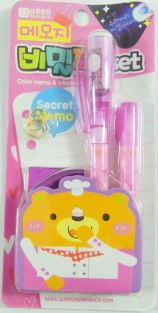 Kawaii Stationery Set - Colour Memo Invisible Ink Pen with Purple Light Checker Set - Pink