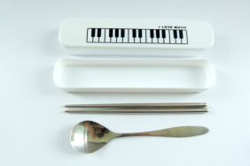 Music Themed I Love Music Keyboard Design Cutlery Kit - Metal Spoon and Chopstick Set