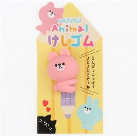 Q-Lia Yojiyoji Animal Pencil Top Eraser from Japan - Pastel Pink Bear