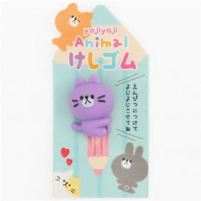 Q-Lia Yojiyoji Animal Pencil Top Eraser from Japan - Purple Pussy Cat