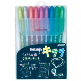 Sakura Color ball sign 9 Bright color set from Japan