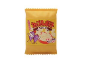 Iwako Snacks: Yellow Potato Chips Eraser