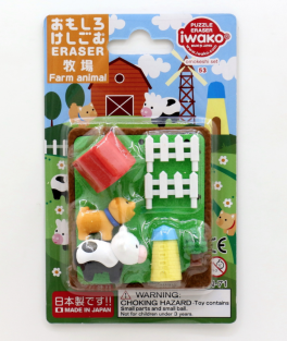 Iwako Novelty Japanese puzzle Erasers set - Animal Farm
