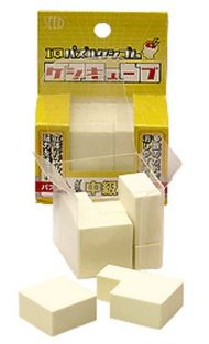 Seed Puzzle and Craft (7 pieces intermediate level) Cube Eraser from Japan