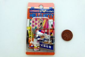 Tiny Hello Kitty Mascot Collection with Belt Clip - Blue Cap